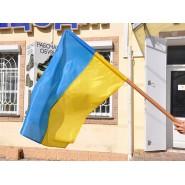 Флаг Украины 90х60 см нейлон