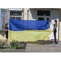 Очень большой флаг Украины 3х2 м