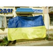 Флаг Украины 300х200 см нейлон очень большой