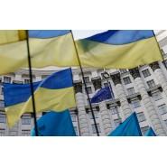Прапор України з вудочкой (комплект)