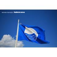 флаг Голубой