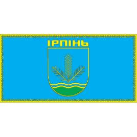 Флаг Ирпеня