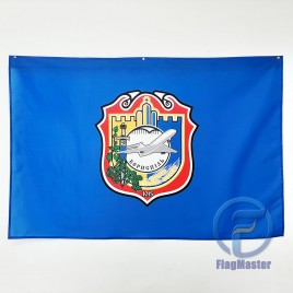 Флаг Борисполя