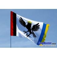 Прапор Івано-Франківської області