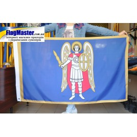 Флаг Киева