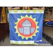 Прапор Ладижин