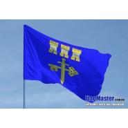 Прапор Тернопільської області