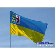 Прапор Закарпацької області