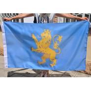 Прапор Львівської області