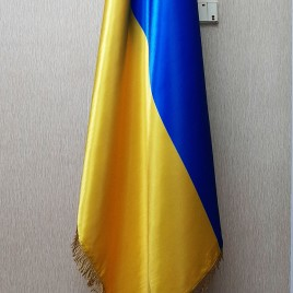 Флаг Украины 150х100см кабинетный атлас с бахромой