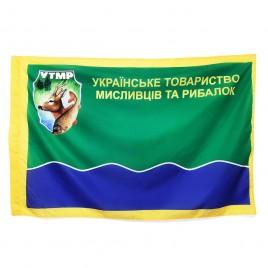 Флаг УООР украинское общество охотников и рыболовов