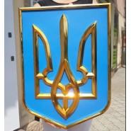 Герб України на стіну золотий
