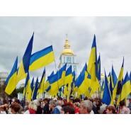 удочка с флагом Украины