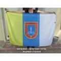 флаг - флаговая сетка, односторонняя печать