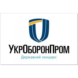 Флаг УкрОборонПром