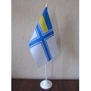 прапор ВМС України на підставці