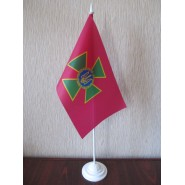 прапор ДПСУ на підставці