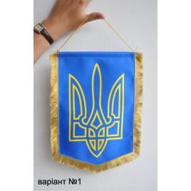 Вымпел с Тризубом Украины алстас
