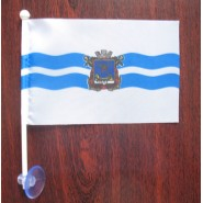 прапор Миколаєва на присосці